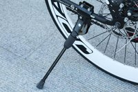 Wholesale 70 Bicycle Rims C Machete Dead Fly Bicycle Shifting Hard Frame Chain Forward Speed Large Double Sheet