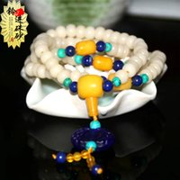 apple root - Natural Bodhi root apple orchard with yellow glazed Blue Chalcedony Pendant Beads Old enjoy both felicity and longevity