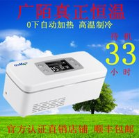 batteries freezer - Devoted to a portable refrigerator and refrigeration mini rechargeable batteries small refrigerator refrigerated car freezer bags singl