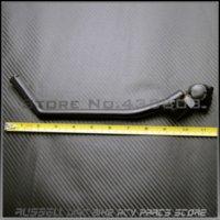 Wholesale ZongShen Lifan Locin CG CB cc cc Kick starter lever for dirt bike pit bike use mm Motorcycle Starter