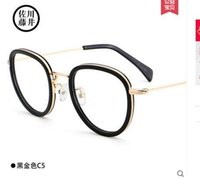 art framing glass - Retro Art Round round frame eye glasses box frame myopia frames men and women with Korean wave