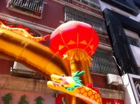 Wholesale Dragon lantern festive opening inflatable arch dragon and phoenix wedding celebration golden arches doors