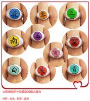 akatsuki rings - naruto ring Ring around the anime Naruto Akatsuki organization good quality hard to words