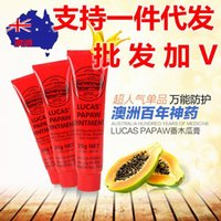 Wholesale LUCAS PAPAW OINTMENT G NET Lip Balm Australia Papaya Cream Ointments Moisturizing Creams DHL New wxy