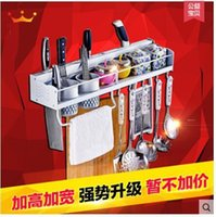 Wholesale Hang the rack in the kitchen Aluminum kitchen shelf space