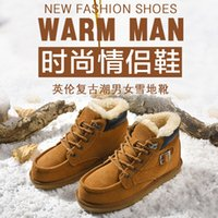 beckham boots - 2016 New Fashion Beckham snow boot for men lace up winterwarm shoes real sheepskin leather nature wool short boots for women