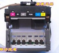 Wholesale CANON CANON IP7280 MG5480 MG5580 MG7180 MG5680 word car pen rack ink