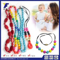 Wholesale 2016 New Baby Teething Baby Teeth Necklace Chewing Food Grade Silicone Baby Safety Comfort Necklace