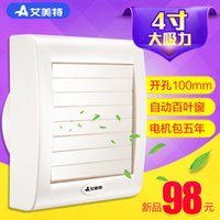automatic window shutters - Emmett wall window clip inch VIG4A waterproof bathroom fan mute environmental automatic shutter