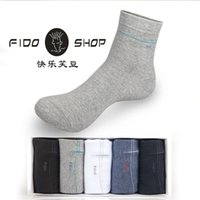 basketball technology - FIDO Cotton Men Socks with Jacquard technology mens Simple Business socks Man sports basketball socks for men in high quality