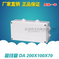 Wholesale Hole DA X100X70 Outlet outdoor optical cable connecting box circuit board box terminal box sealing switch box
