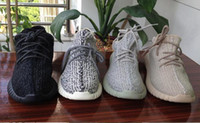 arts west - Wailly Quality Boost Shoes Pirate Black Moonrock Tan White Kanye West Boosts Outdoor Light Running Shoes