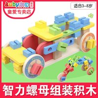 Wholesale AUBAY creative transport group children s building block nut assembly and disassembly car puzzle hands assembled intelligence wooden toys