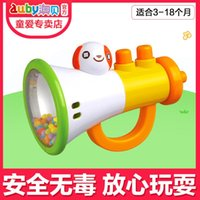 Wholesale AUBAY dbvfbwdizz Aobei trumpet hand bell baby baby toy