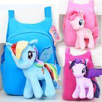 baby doll nylon - 5 My little pony rainbow plush toy doll baby children shoulder bag backpack