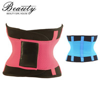 Wholesale Slimming Body Shaper Waist Belt Girdles Sport Firm Control Waist Trainer Plus Size Shapwear Fajas Para Adelgazar Para Mujeres
