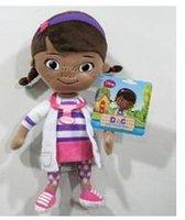 Wholesale 2016 New Hot Sale Arrived plush dolls