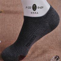 ankle high slippers - FIDO High grade South Male slipper socks Mens cotton Mesh Short Socks Invisible Breathable Sports Socks for Spring Summer