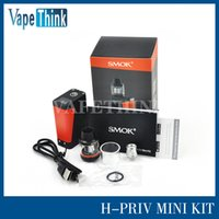 Wholesale 100 Original Smok H Priv Mini Kit with ml Brit Tank W Box Mod Mini Size From Vapethink