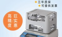 Wholesale Plastics and rubber solid density meter PC plastic particles gravity meter density tester z