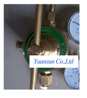 Wholesale G155X200 single stage cylinder regulator