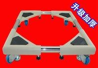 adjusting drum brakes - Full brake drum washing machine base frame bracket strengthen racks adjust moving