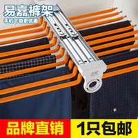 Wholesale Yijia trousers rack telescopic trousers rack chest pants underwear rack cabinet thickened push pull hardware accessories cloakroom pants pum