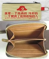 Wholesale MO ZIPPY COIN PURSE M60067 or COTTON WALLET