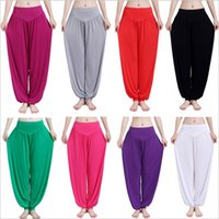 antistatic s - S XXXL Plus Size Yoga Pants Women Bloomers Dance Yoga TaiChi Full Length Harem Pants Smooth No Shrink Antistatic Loose Trouser
