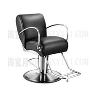 barbers furniture - Hairdressing chair salon styling chair high quality salon beauty chair hair cut chair barber chair gogeous cool black salon furniture