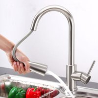 Wholesale 16 quot Pull Out Brushed Nickel Kitchen Sink Faucet Spray Swivel One Handle New