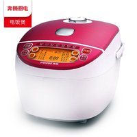 Wholesale Intelligent electric rice L l large capacity cooker