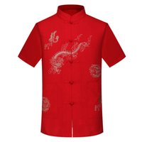 Wholesale Tang Style China Style Casual Brand Shirt Embroidery Dragon Short Sleeve for Summer Masculina Loose Quality A03
