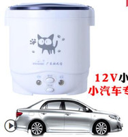 Wholesale Super mini rice cooker for car V w power L capacity V input mini rice cooker lunch box suit people can stew soup heat lunch box