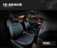 Wholesale fiber leather car seat cushion cover coverage for Renault koleos laguna fluence Megane Cheap cushion cloth