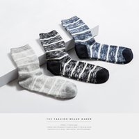 best clothing brands for men - Brand New winter and autumn stockings men fashion design cotton socks for luxury clothing fashion accessories best christmas gift