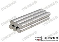 alnico magnets - Electric guitar pickup Alnico magnet cyclinder metal pins length MM diameter MM