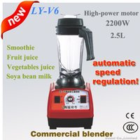 bean products - Commercial blender automatic speed adjusting food processor machine