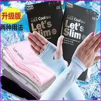 Wholesale 2016 new AQUA let s slim Outdoor Games Sports Hiking Cycling Arm Sleeves Sun UV Protection Bike Bicycle ice silk breathable