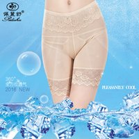 base security - Anti security trousers three lace underwear pants breathable underwear base security insurance
