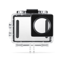 Wholesale Motion Camera Accessories Waterproof Case For SY16VC2 K Action Sports Camera Mini Portable can be only for SY16VC2 k Sports Camera