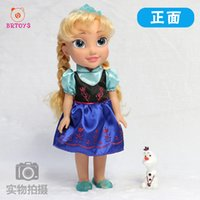 Wholesale Fashion baby toy Frozen Catoon Baby Anna Dolls Sound And Lightening Dolls Baby Toys Christmas Gifts