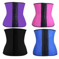 Wholesale 2016 hot sale XS XL steels Colors Women Latex Rubber Waist Training Cincher Underbust Corset Body Shaper with layers
