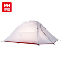 Wholesale 2016 ultralights Person Tent Silicone Fabric Tent Double layer Camping Tent tabernacle cover cloth camping gear