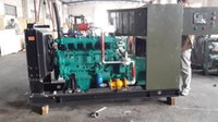 Wholesale Hydrogen generator genset using hydrogen as fuel