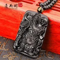 Wholesale Guan Gong Wu Fortuna natural obsidian pendant necklace domineering male Guan Er Ye transport security and peace Crystal Jewelry