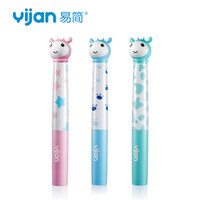 Wholesale Children Music Ultrasonic Electric Toothbrush Child Waterproof Soft Bristle Kid Battery Operated Sonic Electronic Teeth Brush