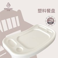 Wholesale Bei woodmensal special plastic tray tray