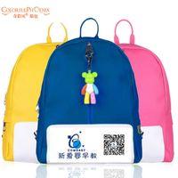 Wholesale Frozen girls handbags bag student violence bear children kindergarten printing capacity backpack cartoon bag teenager backpack