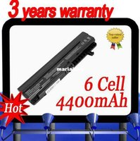 acer ferrari battery - HOT TravelMate Cell Compatible laptop battery Ferrari